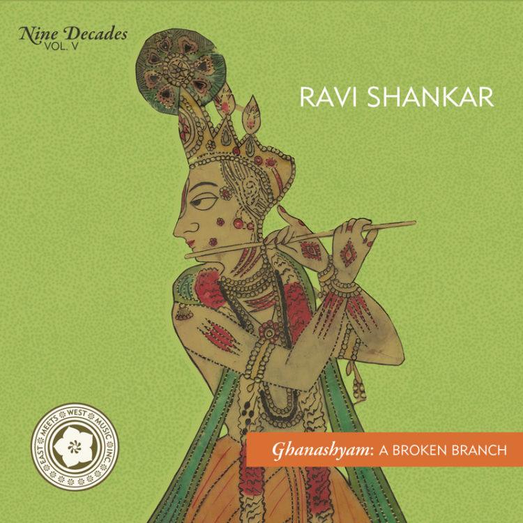 Ravi Shankar Ghanashyam A Broken Branch